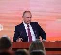 Путин: Недобросовестные УК должны быть отрезаны от денежного потока