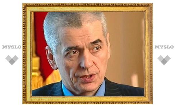 Проблему воды в Туле обсудили с Онищенко