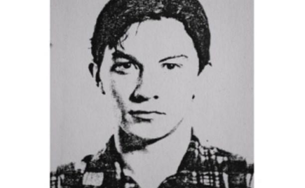 Житель Ефремова разыскивается за убийство