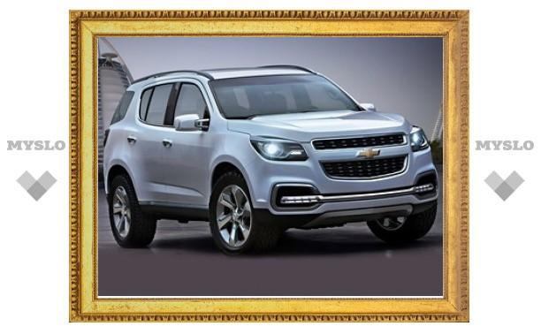 Компания Chevrolet показала предвестника нового TrailBlazer