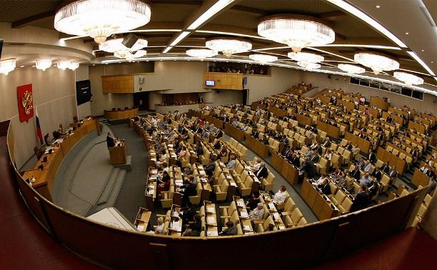В Госдуме выступили против наказания за тунеядство