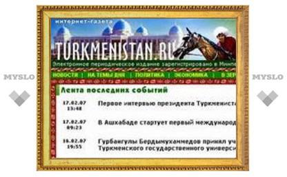 В Туркмении открылись первые интернет-кафе