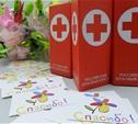 """""""Красный Крест"""" объявил сбор гуманитарной помощи для беженцев с Украины"""