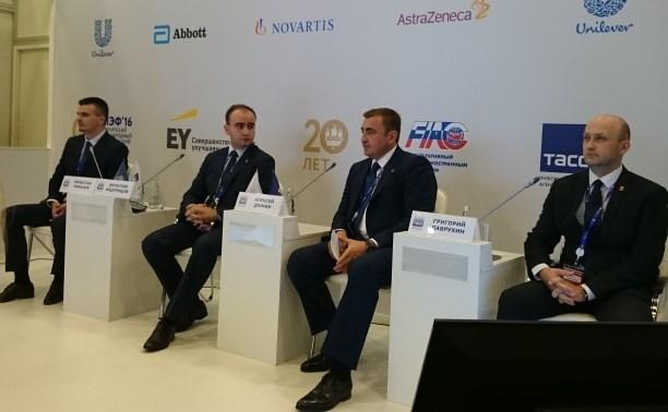 На ПМЭФ-2016 Алексей Дюмин представил инвестиционный потенциал Тульской области