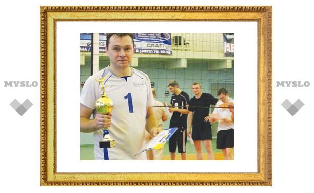 Тульская любительская волейбольная лига: «Волейбол жив!»