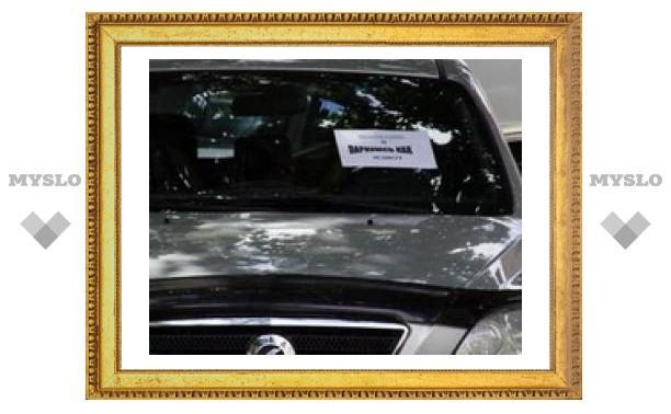 """На неверно припаркованные автомобили в Киеве клеят надпись """"Я паркуюсь как идиот!"""""""
