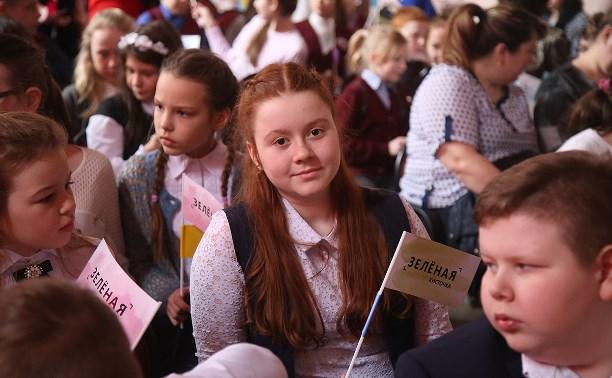 Тульские школьники стали участниками Всероссийского проекта «Зеленая кисточка»