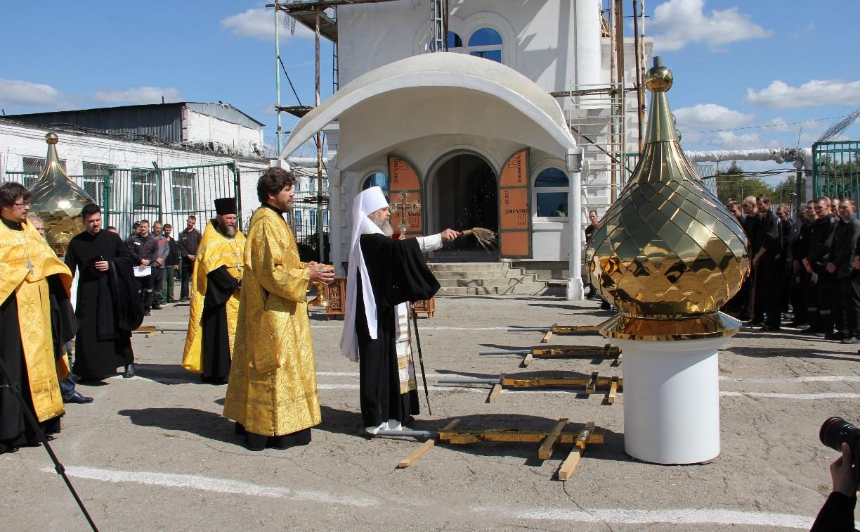 В тульской колонии митрополит Алексий освятил купола нового храма