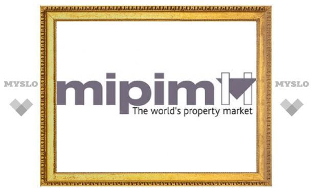 Тульская область участвует в Международном салоне MIPIM 2012