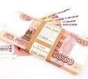 В Тульской области пенсионерка обменяла почти 250 тысяч рублей на цветные бумажки