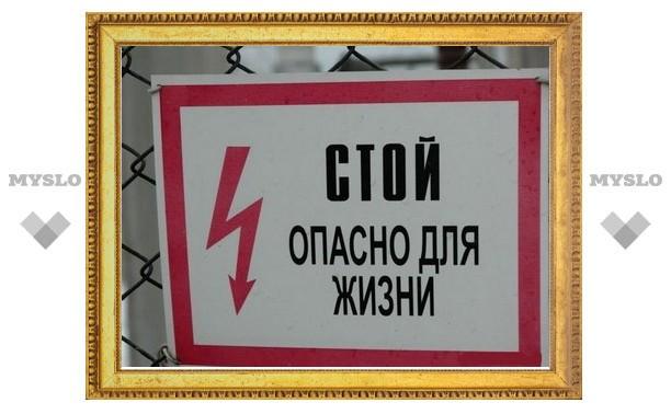 Под Тулой электросварщика убило током