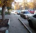 Туляк: «Водители устроили в нашем дворе автомагистраль!»