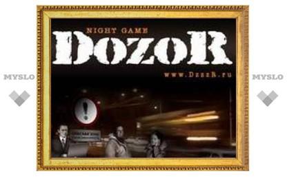 """""""DozoR"""" становится легче"""