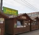 Тульская ярмарка сельхозпроизводителей переехала в Заречье