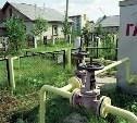 Газ в домах на ул. Осташева в Туле может появиться уже в середине сентября