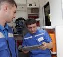 Как в Тульской области работает Центр медицины катастроф