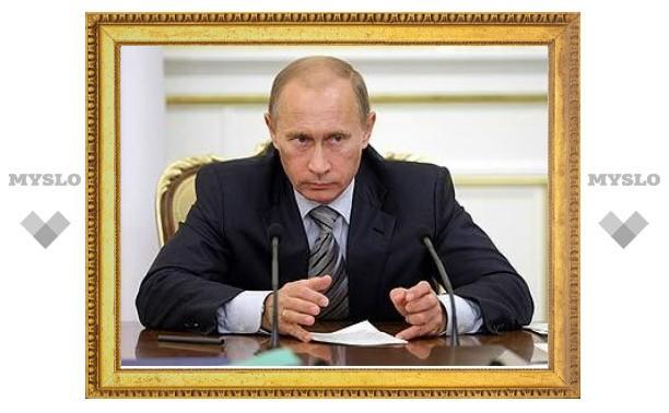 Владимира Путина номинировали на хип-хоп премию