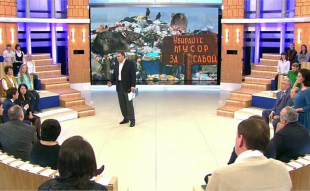 Авилов рассказал на Первом канале об опыте Тулы в вопросах уборки мусора