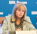 Впервые за 25 лет ЦИК России согласовала вопросы для референдума по пенсионному возрасту