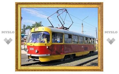 В Туле с 16 октября трамваи изменят маршрут