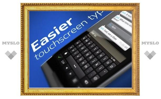 Nokia анонсировала обновление Symbian 3