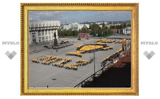 Туляки вошли в Книгу рекордов России