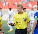 «Рубин» и «Арсенал» рассудит Виталий Рушаков