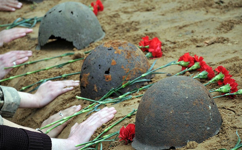 В Тульской области ищут родственников красноармейцев, погибших в бою под Смоленском в 1943 году