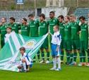 Тульский «Арсенал» сыграет с белорусским «Гомелем»