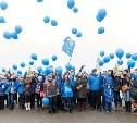 В Туле пройдёт акция, посвященная Всемирному дню распространения информации о проблеме аутизма