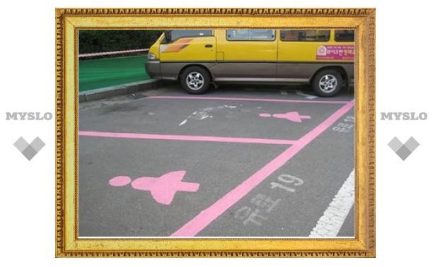 Китайский торговый центр построил парковку для женщин