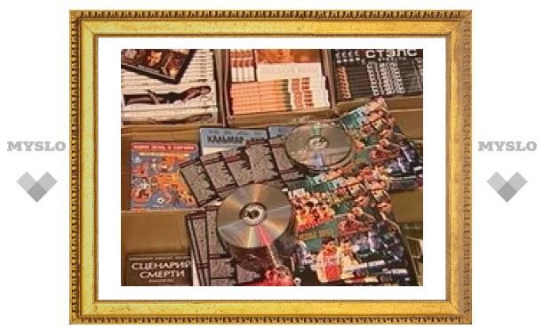 Под Тулой изъята партия контрафактных дисков
