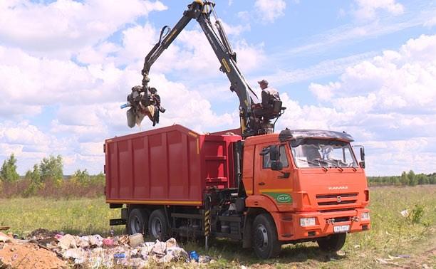 Региональный оператор «МСК-НТ» приступил к ликвидации несанкционированной свалки в Ясногорском районе