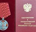 Путин подписал указ о награждении туляков
