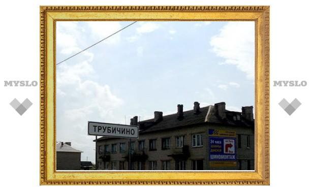 Новгородский восьмиклассник принес в школу ведро с тротилом