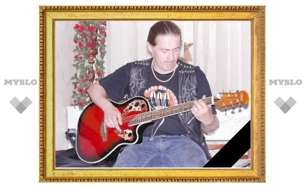 Тульского барабанщика Дмитрия Вязникова похоронят в Ефремове