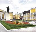 25 августа семь административных центров Тульской области отмечают День города