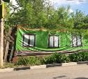 Зачистка частного сектора в Туле: дома-развалюхи будут сносить