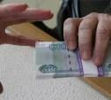 Банкам запретят продавать долги коллекторам