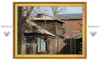 В Донском из ветхого жилья переселят 600 человек