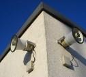 14 июня в Тульской области сработают системы экстренного оповещения