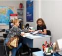 ЛДПР предлагает закрыть все частные туристические компании
