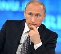В Москве началась прямая линия с президентом страны