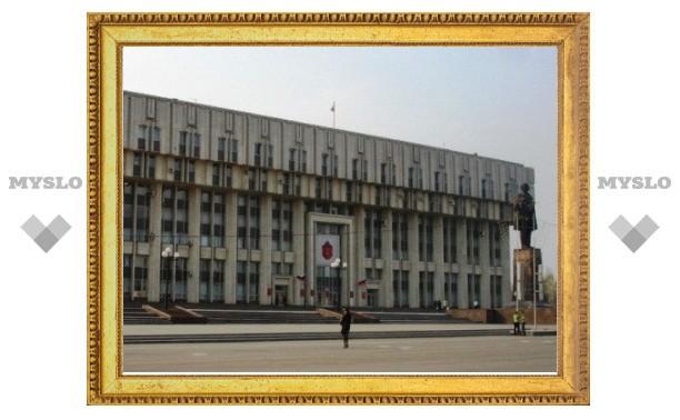 Правительство Тульской области утвердило график приема граждан на март