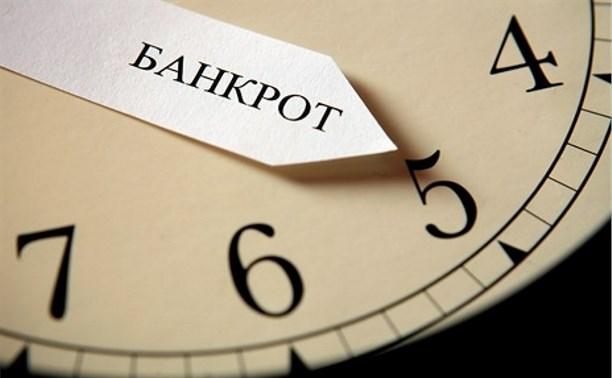 В России вступил в силу закон о банкротстве физлиц