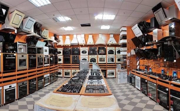 В России цены на бытовую технику снизятся на 20-30%