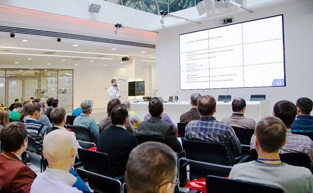 Бесплатный семинар об интернет-технологиях для бизнеса пройдёт в Туле