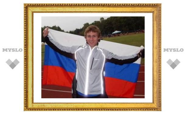 Тульский студент стал быстрейшим в России