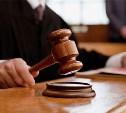 Суд: «Груздев не осуществлял контроль за деятельностью «Модного континента» в период губернаторства»