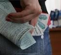 Терапевт Киреевской ЦРБ попал под суд